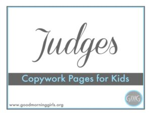 judges-copywork-pages-for-kids-cover