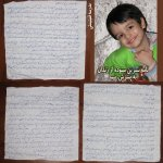 Messages to son by Iran prisoner, human rights attorney Nasrin Sotoudeh