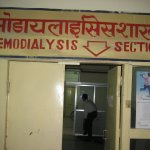 Nepal Bir Hospital Dialysis Unit