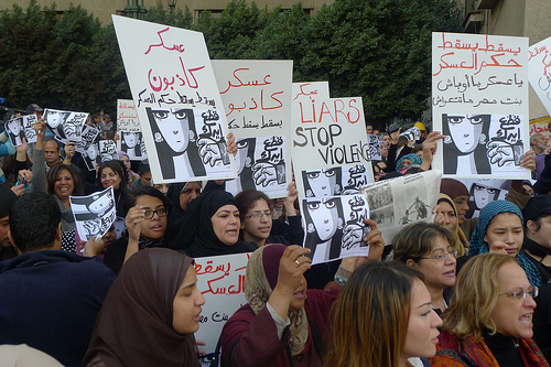 EGYPT: Women demand swift justice after military strips woman protester