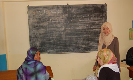 Rural literacy strategy for women Morocco includes social integration