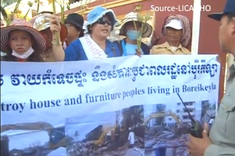 CAMBODIA: Global advocates see land grab protester convictions as harassment