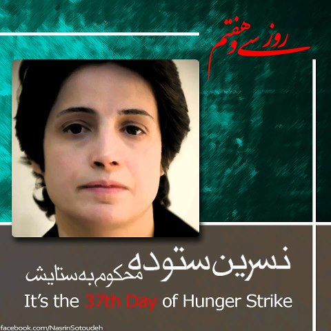 IRAN: Attorney Sotoudeh stops hunger strike as daughter's travel is allowed