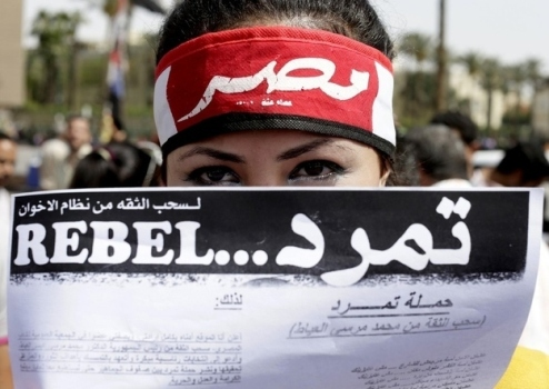 Egypt women need freedom to speak without fear of violence, says United Nations Women