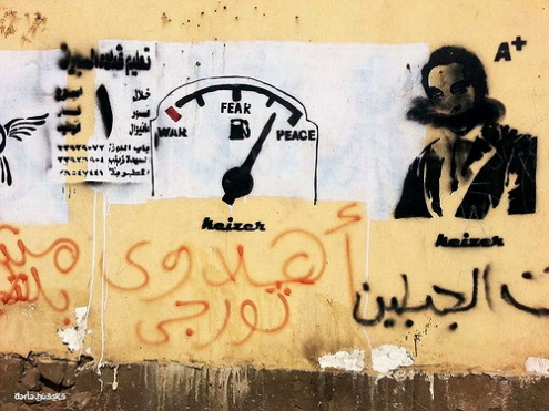 EGYPT: Women in Cairo talk fear, unrest & who's to blame