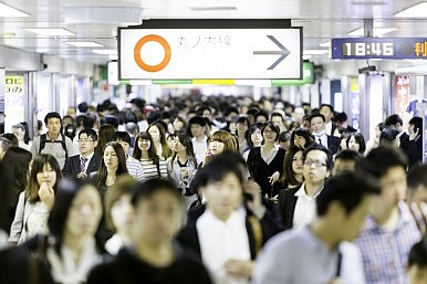 Women: The Economic Saviors of Japan?