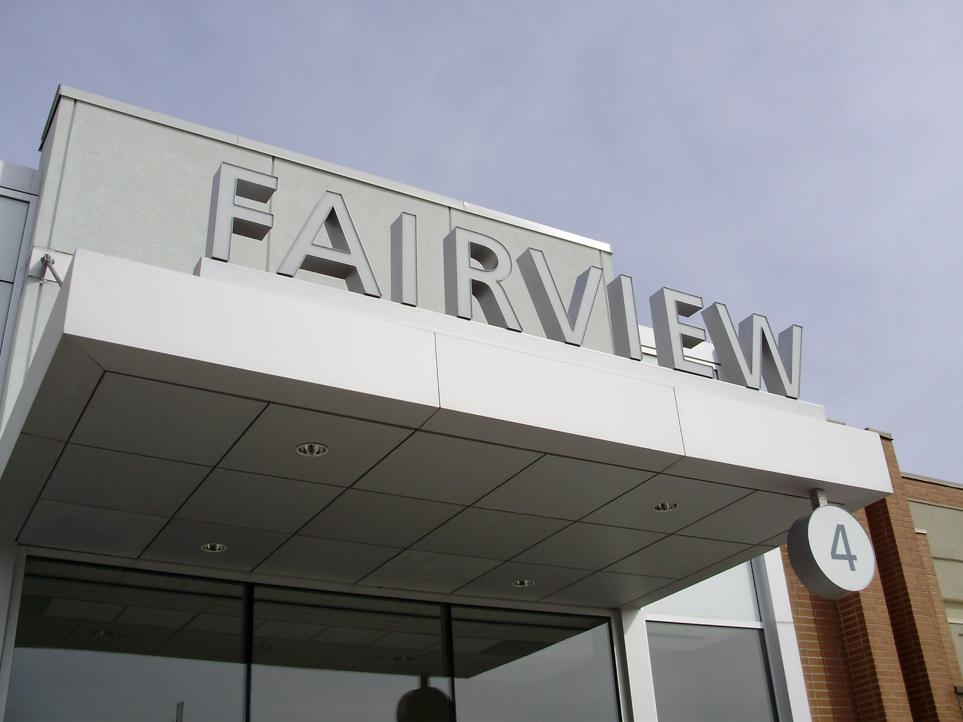 fairview_mall_entrance_4