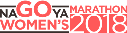 OUTLINE | NAGOYA WOMEN'S MARATHON 2017