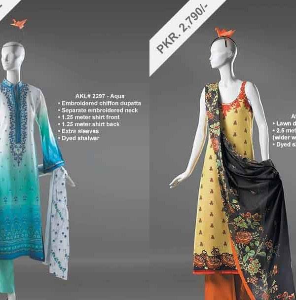 Al Karam Summer Collection 2014, lawn collection