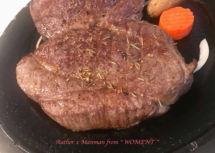 新北> 三芝區> 番婆林🐂🐂巨無霸牛排,一塊牛排5種吃法 (內有詳細菜單)