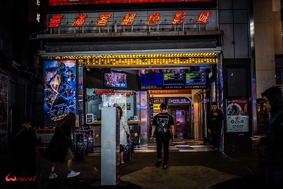 【西門好好逛】電影控走這條-9家電影院特色比較、線上訂票超連結,周邊餐廳&適合帶進電影院的美食推薦!