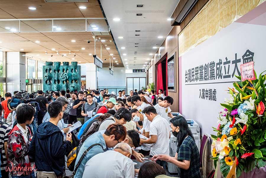台灣民眾黨成立大會-入黨申請