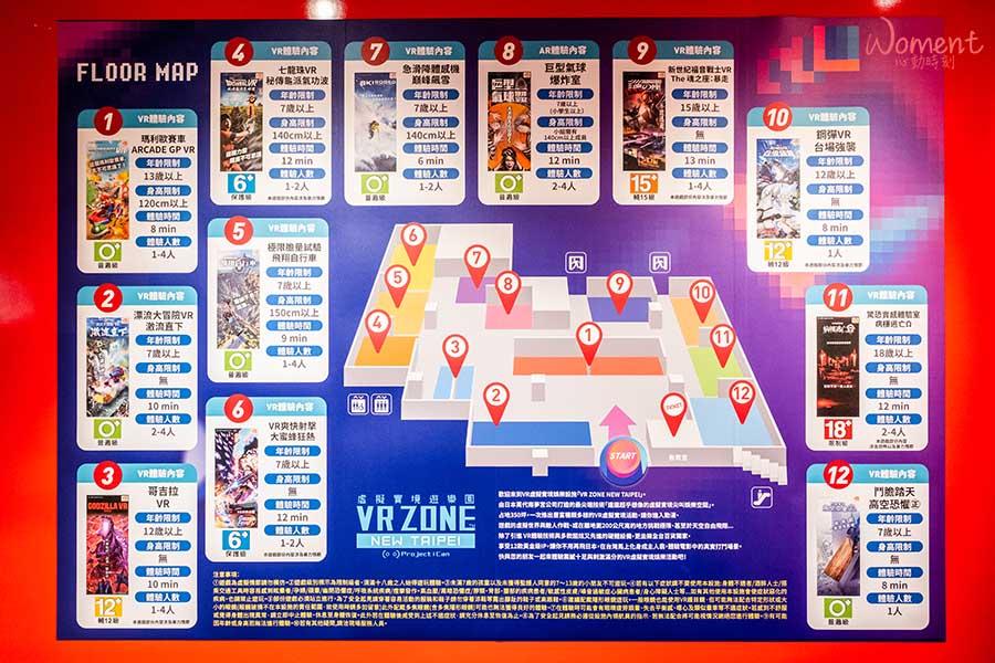 宏匯廣場 - 12款VR主題遊戲
