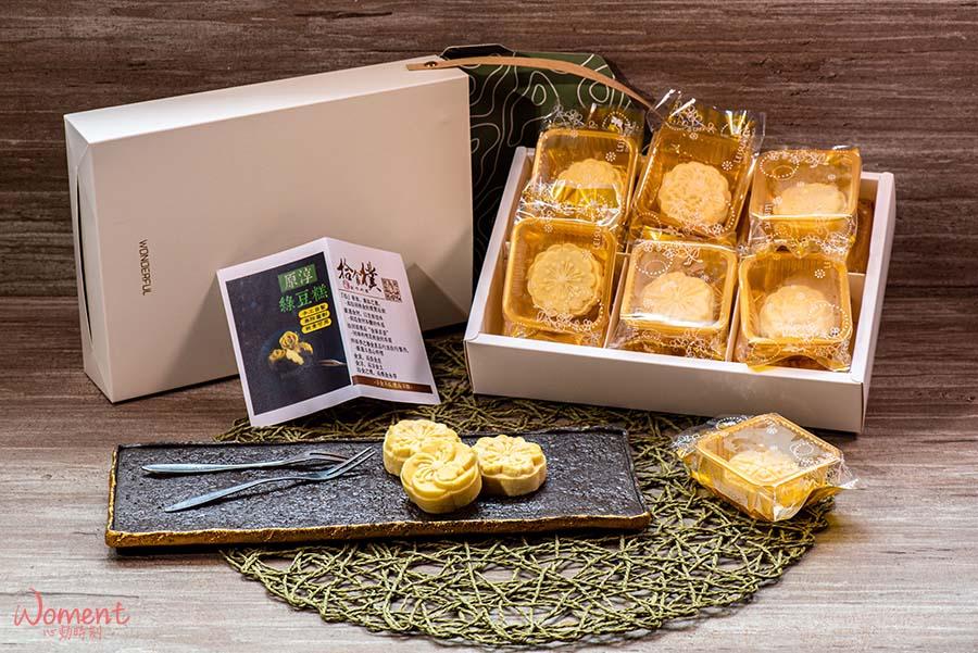2021伴手禮推薦-拾食樸餐廳綿密細緻的綠豆糕