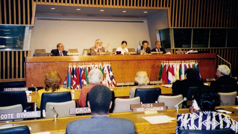 2000, Universal Ethics Millennium Conference