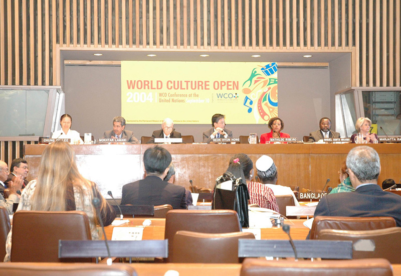 World Culture Open 2004