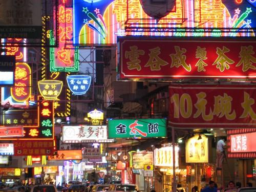 Street at night in Kowloon, Hong Kong.