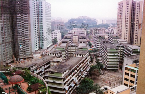 WBO began at a rooftop church here in Wong Tai Sin.