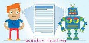 как начать писать блог (3)