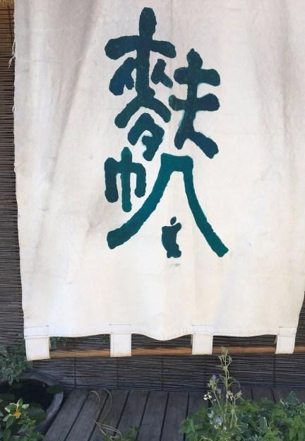 Fuhan Shop