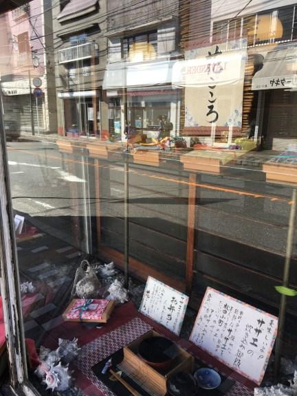 Hanagokoro shop