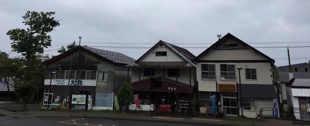B&Bs near Shikotsu Lake
