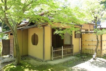 Matsunaga's old house