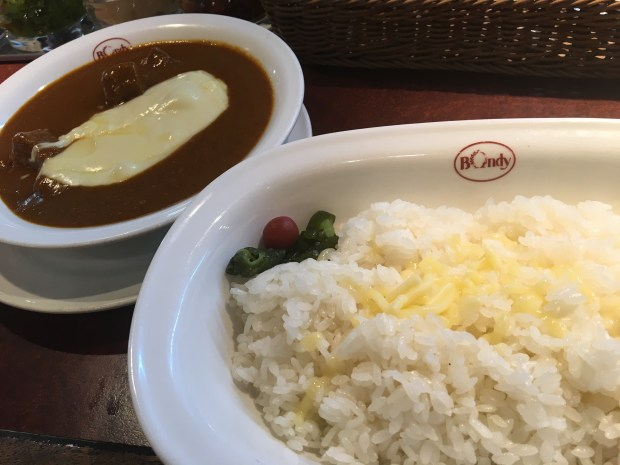 Bondy Curry