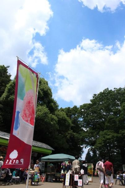 Yoyogi Park Store