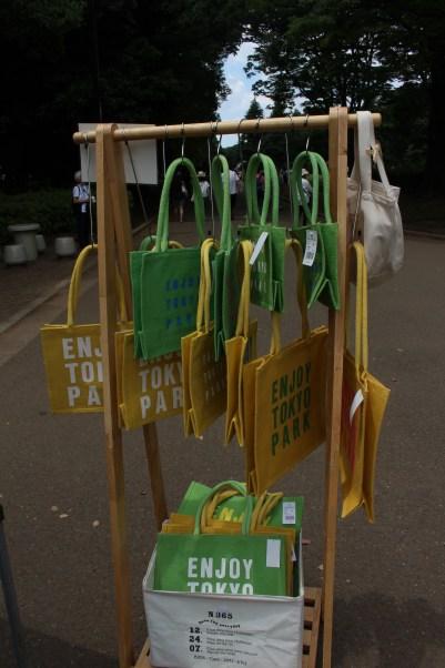 Yoyogi Park and Tokyo Park original bag