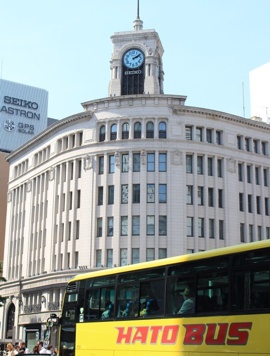 Ginza Wako's building