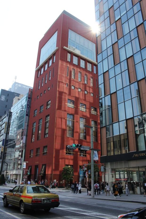 Shiseido building