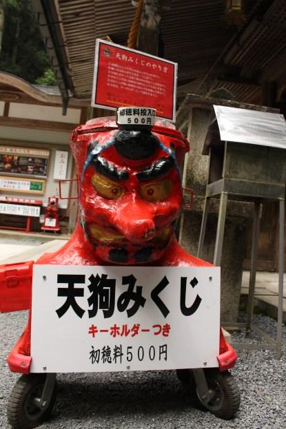 Fortune Tengu
