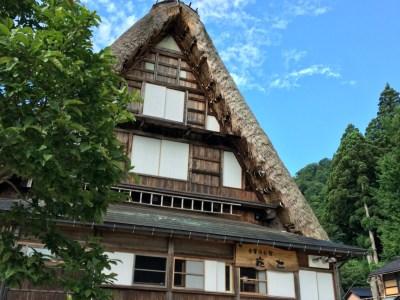 200 year old Gassho-zukuri house, Shoushichi