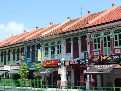 Peranakan Terraced Arcade