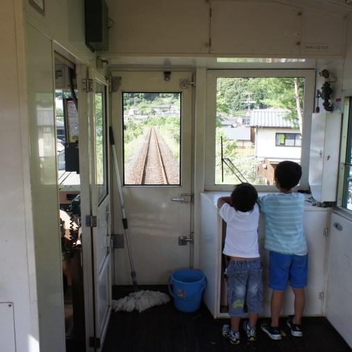 Shimanto trolley