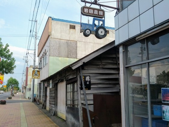 Higashikawa Town