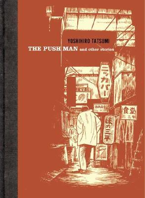 manga-beginners-the-push-man-and-other-stories