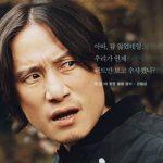 韓国ドラマ「憑依」が始まりました