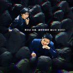 韓国ドラマ「ボイス3」視聴開始