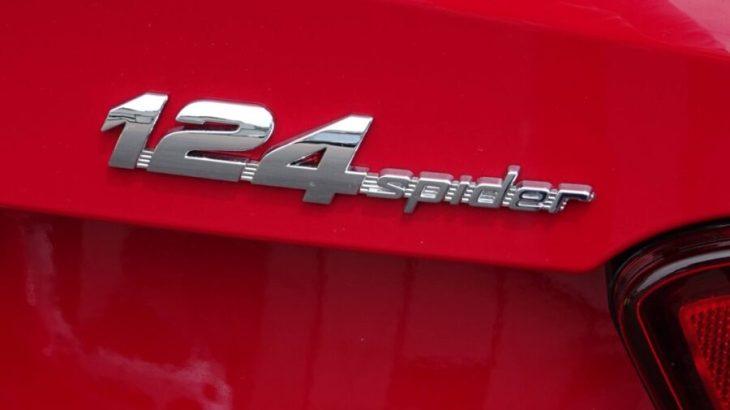 2020年生産終了!【運転楽しい!】アバルト124スパイダー試乗しました
