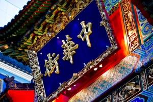 韓国人「韓国に中国信者が急増した2つの理由」