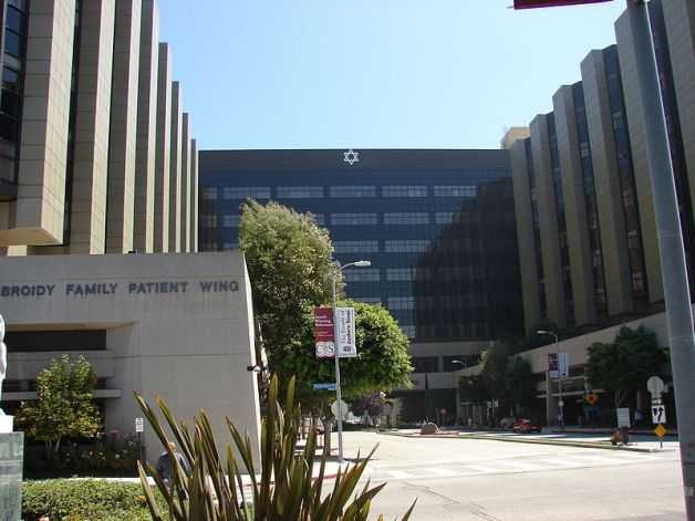 The world famous Cedars Sinai Hospital, where Susan Launius was taken after she survived the attack.
