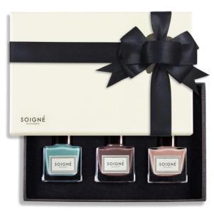 Soigne gift set