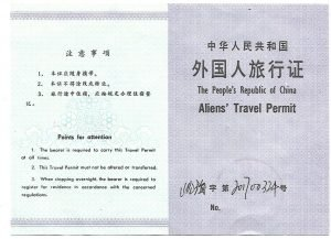 Aliens Travel Permit