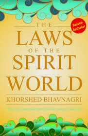 Heart of the matter: The Laws of the Spirit World - Book Review