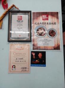 untitled certificate
