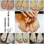 ♥ 夏日腳上的爭奇鬥艷。足部光療指甲大集合