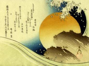 Image result for surimono