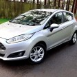 2017 Ford Fiesta 1.25 Zetec 5dr for sale by Woodlands Cars (13)
